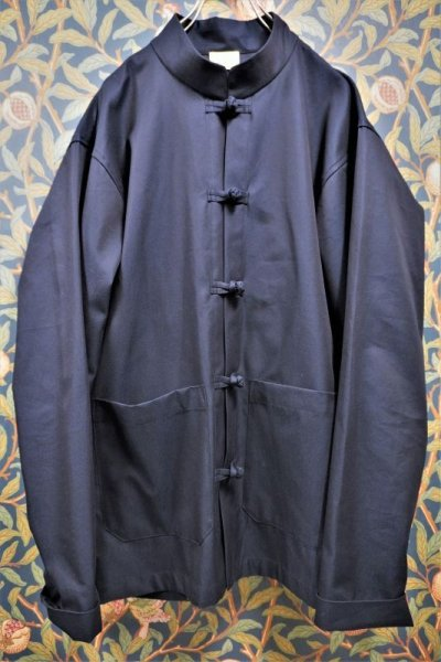 画像1: BOOZE Kung fu Jacket(玉虫生地カンフージャケット)