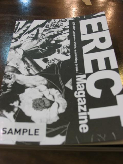 画像1: ERECT Magazine #002 (1)