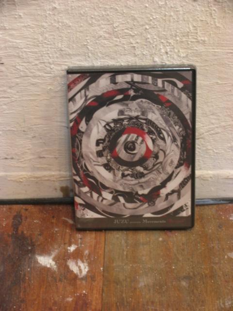 "画像1: JUZU presents Movements ""Beyond"" (1)"
