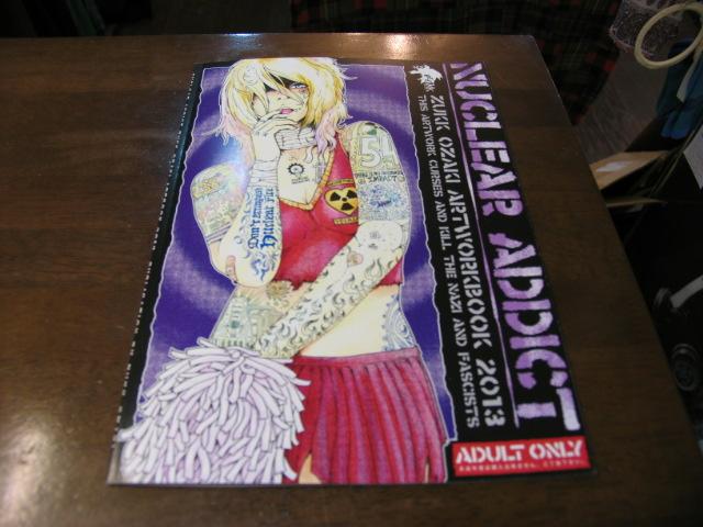 画像1: ZUKK   NUCLEAR ADDICT(コミック) (1)
