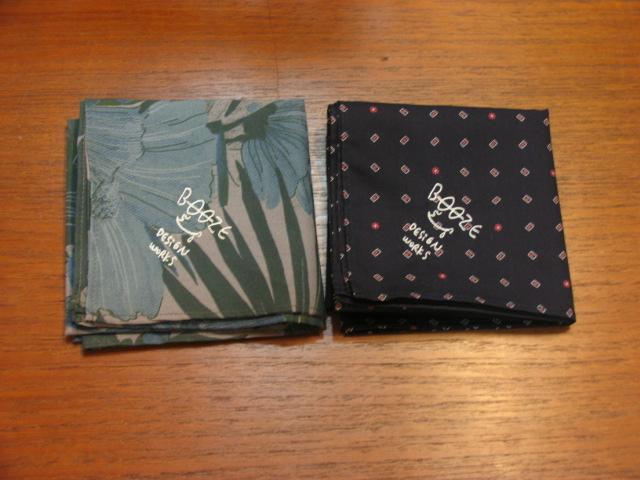 画像1: BOOZE DESIGN WORKS ロゴ刺繍ハンカチーフ (1)