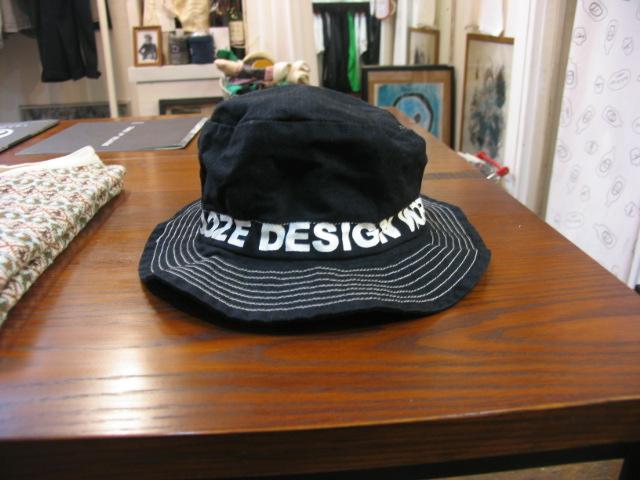 画像1: BOOZE DESIGN WORKS デニムジャングルハット (1)