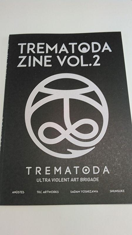 画像1: TREMATODA ZINE VOL2 from京都 (1)