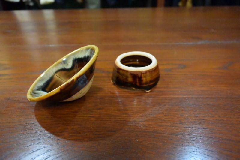 画像1: 台座付き盃 流紋焼き(会津本郷)