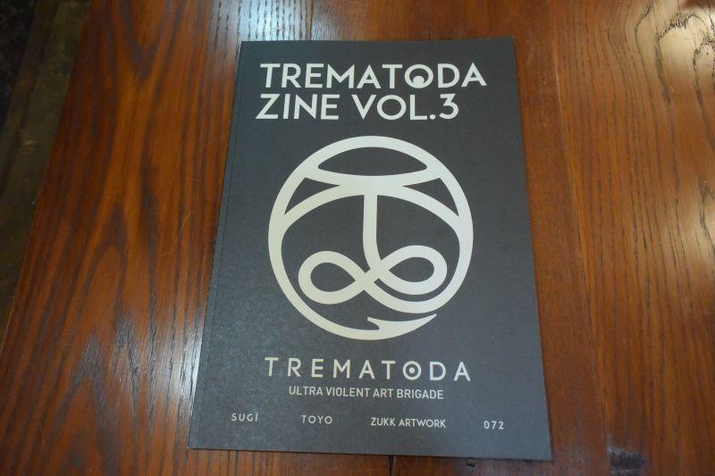 画像1: TREMATODA ZINE VOL3 (1)