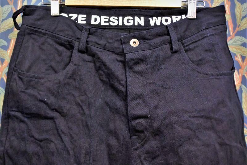 画像1: BOOZE DESIGN WORKS  Work Pants2度染めデニム(2019アップデート版)38inch以上はオーダー受付 (1)
