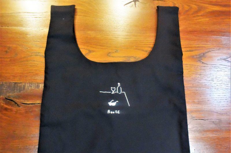 画像1: BOOZE コンビニ刺繍ロゴバッグ (1)