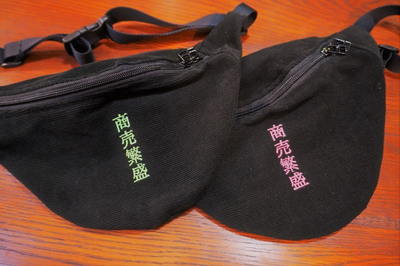 画像1: BOOZE  Waist Bag(商売繫盛ウエストポーチ大) (1)
