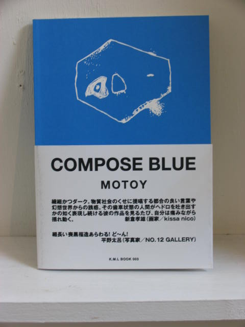 画像1: K.M.L BOOKS  COMPOSE BLUE / MOTOY (1)